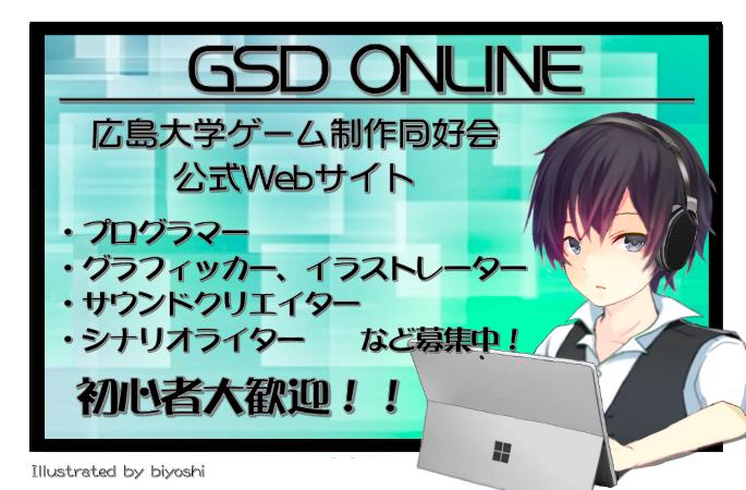 GSD ONLINE